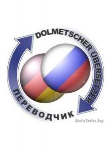 Profilbild von Alexander Fedartsou Dolmetscher, Ubersetzer, Deutsch-Russisch aus Gomel