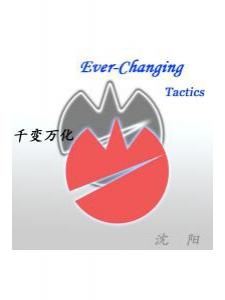 Profileimage by Guangshuai Zui LAMP, jQuery, Phonegap, SEO, etc from Shenyang